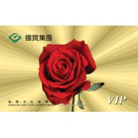 Buy cheap 3D Lenticular Card / three-dimensional Lenticular Card / 3D Proximity smart Card from wholesalers