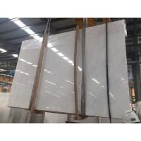 Buy cheap Natural stone Aristons Greece white marble slab Greece Absolute Pure White Marble Aristone Marble Slab from wholesalers