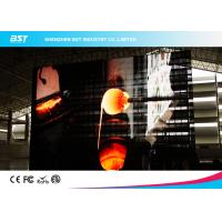 Buy cheap Full Color Indoor Transparent LED Screen Curtain For Events , Waterproof IP65 from wholesalers