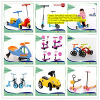 Buy cheap E Fashion Children Swing car yoyo car toy swing car from wholesalers