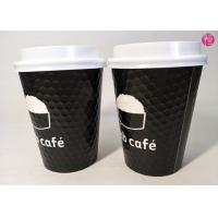Buy cheap 12oz Glossy Printed Insulated Two Layer Double Wall Hot Drink Paper Cups Diamond Shaped from wholesalers