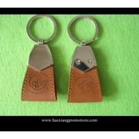 Buy cheap Promotional hand made leather keychain, leather key chain,Metal PU Custom Leather Keychain from wholesalers