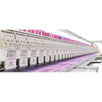 Buy cheap 86 heads lace embroidery machine from wholesalers