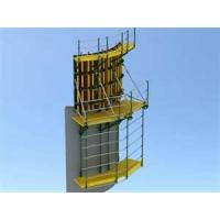 Buy cheap Construction operating platform GJ190 Climbing peri formwork as vertical wall and arced wall from wholesalers