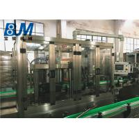 Buy cheap Aluminum Bottle Cap Water Can Filling Machine from wholesalers