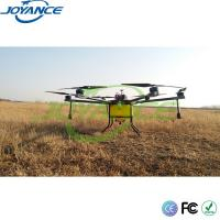 Buy cheap 6 axis 6 router Quadcopter UAV Based Fertilizer and Pesticide Spraying System from wholesalers