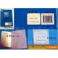 Buy cheap RFID HF 13.56MHz 14443A or 15693 Smartbook Tag,SmartFileTag from wholesalers