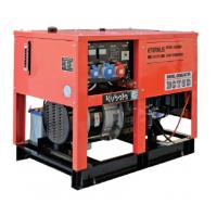 Buy cheap Four Cylinder Horizontal Small Diesel Generator Water Cooling product
