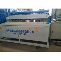Buy cheap Custom Wire Mesh Knitting Machines Energy Saving , Poulty Cages Chain Link Mesh Machine from wholesalers
