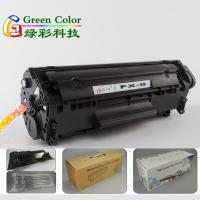 Buy cheap Canon FX 9 Toner Cartridge for  Canon iC MF4010 / 4010B / 4012 Toner Cartridge from wholesalers