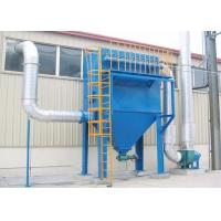 Buy cheap Dry Mortar Powder Pulse Dust Collector DMC Type Pulse Single Bag Filter from wholesalers