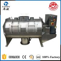 Buy cheap Powder And Fluid Mixer/ Plough Powder Shear Mixer / Cement Mortar Powder from wholesalers