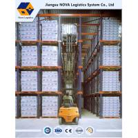 Buy cheap Large Scale Drive In Pallet Racking for Warehouse Application With 10 Years Warranty from wholesalers