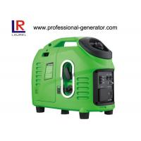 Buy cheap Smart Silent Portable Gasoline Generator Digital Inverter With 4 Stroke Engine from wholesalers