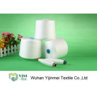 Buy cheap High Tenacity 100 Polyester Spun Yarn , Dyed Polyester Yarn On Plastic Cylinder Cone from wholesalers