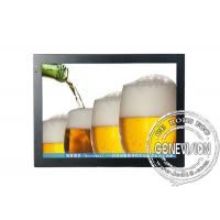Buy cheap HD 17inch Building Wall Mount LCD Display for Advertising Poster from wholesalers