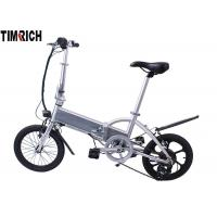 Buy cheap Pedal Assisted Folded Electric Bike 16 Inch 36V 250W TM-KV-1650 2-3 Hours Charging Time from wholesalers