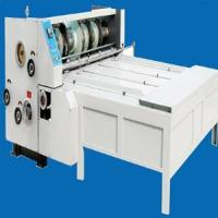 Buy cheap Box Packing Machinery (SR-L) from wholesalers