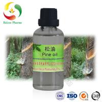 Buy cheap 8002-09-3 Natural alpha terpineol pine oil 85% terpineol from wholesalers