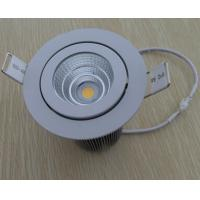 Buy cheap COB Led Ceiling light fixture from wholesalers