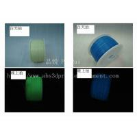Buy cheap Glow in The Dark 3d Printer Filament PLA from wholesalers
