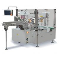 Buy cheap Automatic Rotary Pre-made Bag Packaging Machine 200D from wholesalers