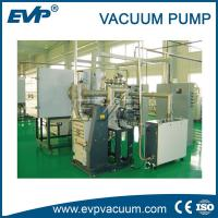 Buy cheap Noncrystalline silicon film vacuumcoating system product