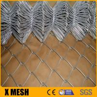 Buy cheap ASTM A392 - 11a Standard Specification for Zinc-Coated Steel Chain link fence from wholesalers