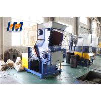 Buy cheap Dual Shaft Shear Plastic Waste Shredding Machine Microcomputer Automatic Control from wholesalers