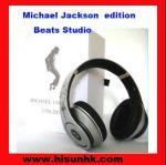 Buy cheap Wholesale Michael Jackson monster studio beats dr dre headphones for monster from wholesalers