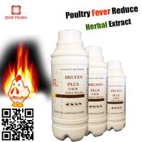 Buy cheap Natural Remedies Anti Viral Fever For Layer Broiler Chicken Chick Hen from wholesalers