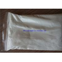 Buy cheap Anticonvulsant Drug Pregabalin Powder Cas 148553 50 8 99% Purity GMP Certificated from wholesalers
