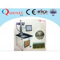 Buy cheap 30W Fiber Laser Marking Machine PC Computer Control For Metal Silver Bangle Bracelet from wholesalers