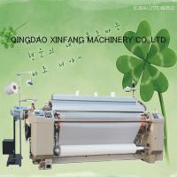 Buy cheap High density water jet weaving looms for sale from wholesalers