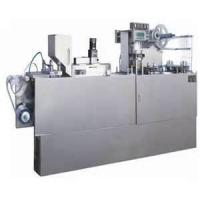 Buy cheap High Speed Multifunctional automatic Pneumatic Blister Packing machinery with high precise from wholesalers
