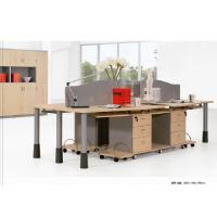 Buy cheap Office Furniture(MT-A04) from wholesalers