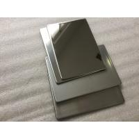 Buy cheap Brush Finish Stainless Steel Composite Panel For Escalator And Elevator Cladding  from wholesalers