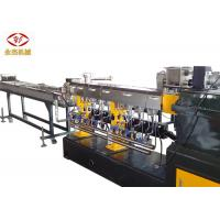 Buy cheap 75kw PE PP ABS Master Batch Manufacturing Machine Twin Screw Extruder from wholesalers