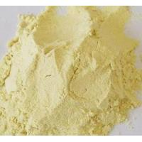 Buy cheap Factory supply CAS:99-92-3 p-Aminoacetophenone/ 4'-Aminoacetophenone with 100% shipping from wholesalers
