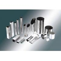 Buy cheap A554 Stainless Steel Square Tubing , 304 Stainless Steel Rectangular Tubing from wholesalers