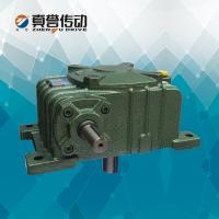Buy cheap Hydraulic Motor WPX Worm Gear Speed Reducer Gearbox With Variable Speed from wholesalers
