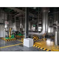 Buy cheap MVR Falling Film Vacuum Evaporation System For Seawater Salt Industry And Soda Industry from wholesalers