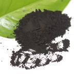 Buy cheap Humic Acid Powder from wholesalers