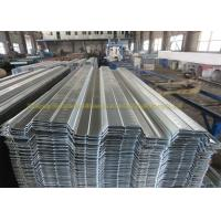 Buy cheap Rot Proof Hot Dipped Galvanised Steel Floor Decking Corrugated Roofing Sheet from wholesalers