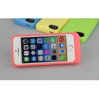 Buy cheap Rechargeable Battery Cover iPhone Battery Case for iPhone 5 with Flip Cover Optional from wholesalers