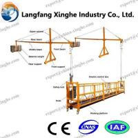 Buy cheap Electric scaffolding/chimney platform/swing stage/construction cradle ZLP800 from wholesalers