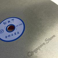 Buy cheap Super Hard Diamond Grinding Abrasive Disc of Lapidary Tools Made In China from Wholesalers