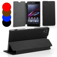 Buy cheap Smart Wallet Leather Case Cover For Sony Xperia Z1 + Screen Protector from wholesalers