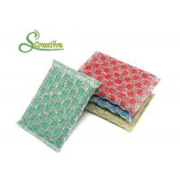 Buy cheap Polyester Fabric Non Scratch Scourer Pads Strong Cleaning Eco Friendly No Hurt Utensils from wholesalers