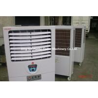 Buy cheap energy saving environmental protection air conditioner / Eco-friendly air conditioner from wholesalers